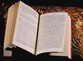 Manuscrito de las Fundaciones, Carmelitas Descalzas, Alba de Tormes