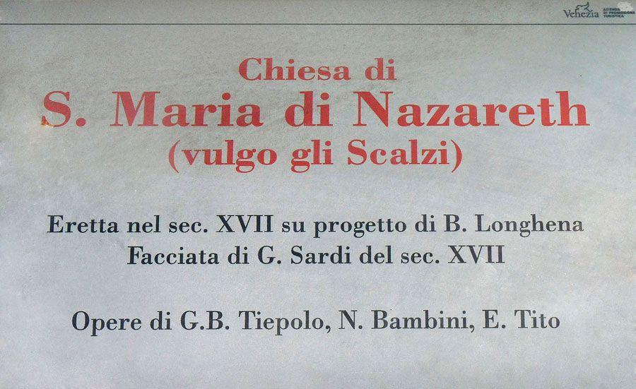 Cartel de Maria di Nazareth en Carmelitas Descalzas, Alba de Tormes