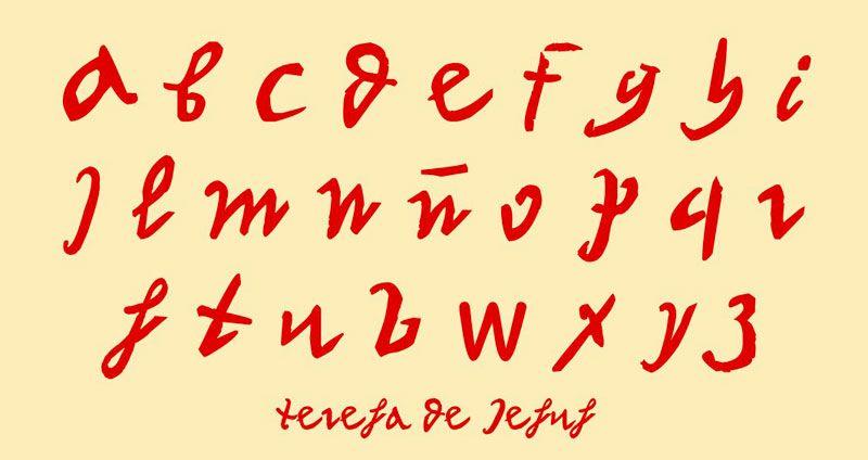 La letra de Teresa en Carmelitas Descalzas, Sepulcro de Santa Teresa